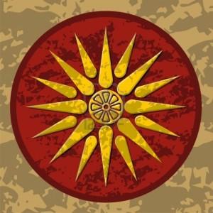 rsz_1885783-simbolo-del-sole-philip-ii-re-di-macedonia-padre-di-alessandro-il-grande1